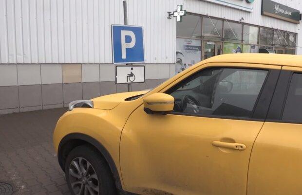 Автомобиль, скриншот видео