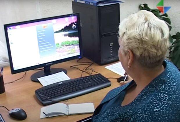 пенсионерка, скриншот из видео