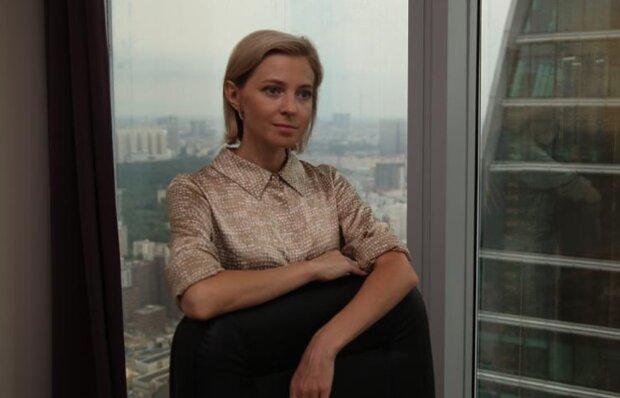 Наталья Поклонская, instagram.com/nv_poklonskaya