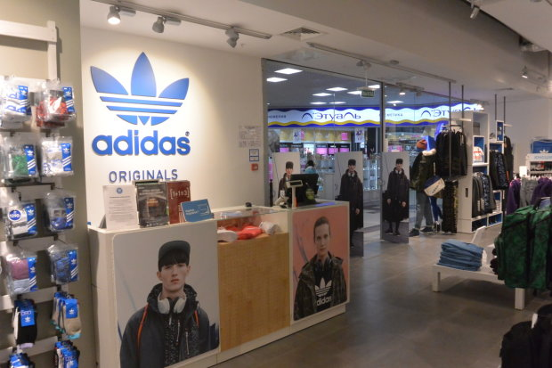 Развели на Adidas: миллионы украинцев стали жертвами мошенников, как уберечься от ловушки обманщиков