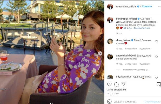 Донька Ігоря Кондратюка, фото: instagram