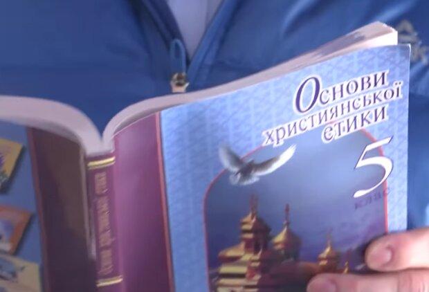 Христианская этика, кадр из видео