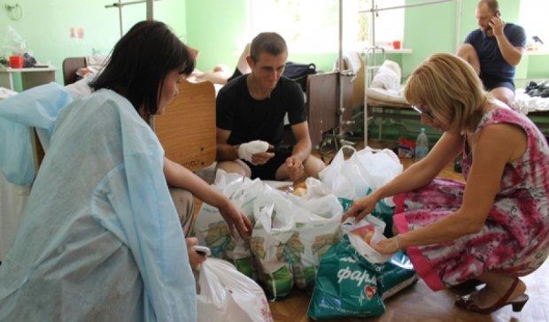 В Днепропетровске состоится всеукраинский форум волонтеров