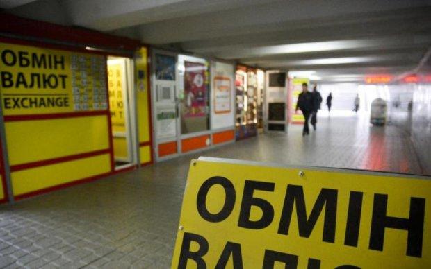 Курс валют: чого чекати українцям
