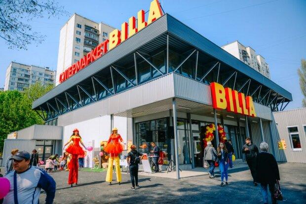 Супермаркет Billa, фото RAU