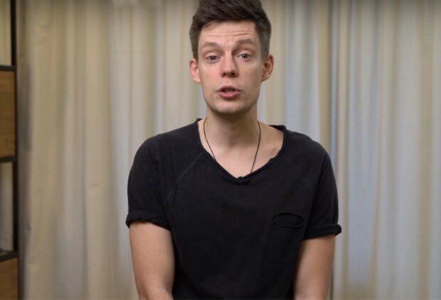 Юрий Дудь, скриншот видео