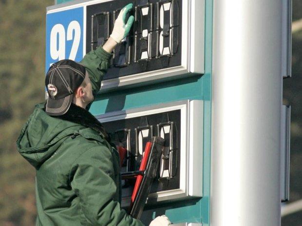 Цены бензина и топлива на заправках Украины во вторник, 29 января