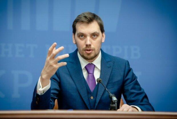 Дефіцит у десятки мільярдів: як в Україні закрили держбюджет 2019 року