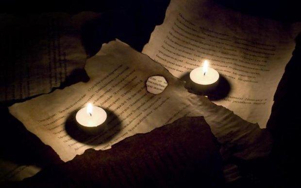 Древние писания, над которыми ученые до сих пор ломают голову