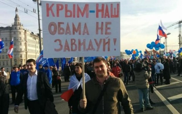 Как Киеву поступить с коллаборантами в Крыму