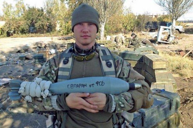 ФСБешник з «Правого сектору» отримав українське громадянство