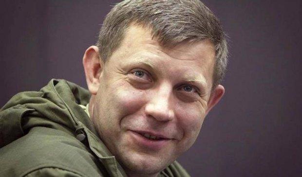 Книгу про терориста Захарченка продаватимуть в Україні