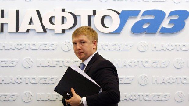 """""""Нафтогаз"""" озолотив Коболєва: мільйони вашої комуналки тепер в одній кишені"""