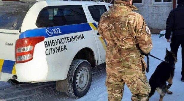 Полиция, фото иллюстративное: Facebook полиция Харьковской области