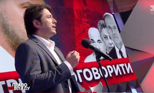 """Сергій Притула в програмі """"Право на владу"""""""