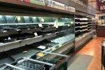 Супермаркет, фото Gerrity's Supermarket