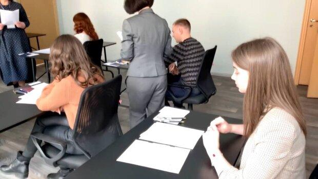 ВНО / скриншот из видео