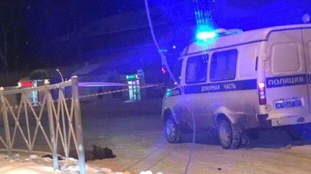 Стрілянина в Пермі, фото: liveinperm
