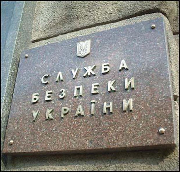 СБУ розсекретила документи по Євромайдану