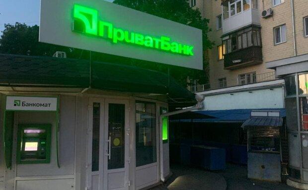 """""""ПриватБанк"""", фото: Знай.ua"""