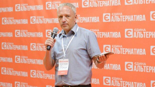 Роман Клічук