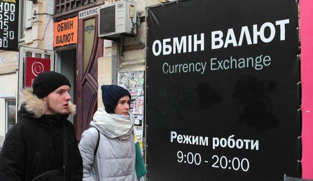 Обмін валют, фото: Мінфін