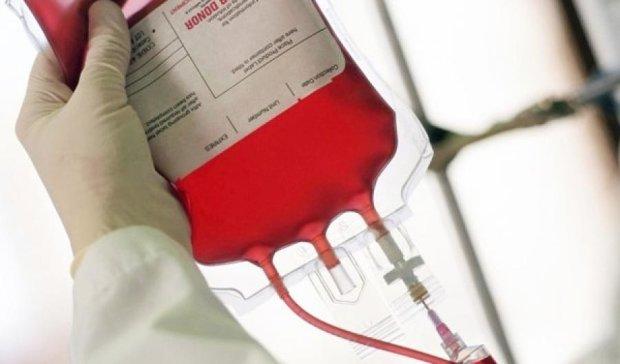 Геям, наркоманам та повіям дозволили стати донорами крові