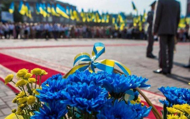 День Флага Украины 2017: как отпразднуют в Киеве