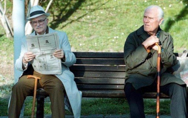 Украинцы могут рассчитать пенсионный стаж онлайн: инструкция