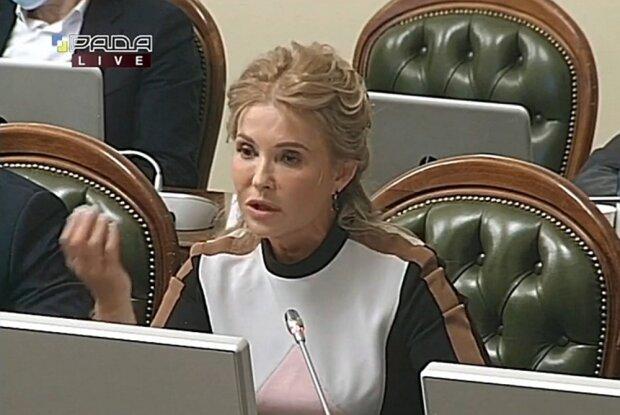 Юлія Тимошенко, фото з соцмереж