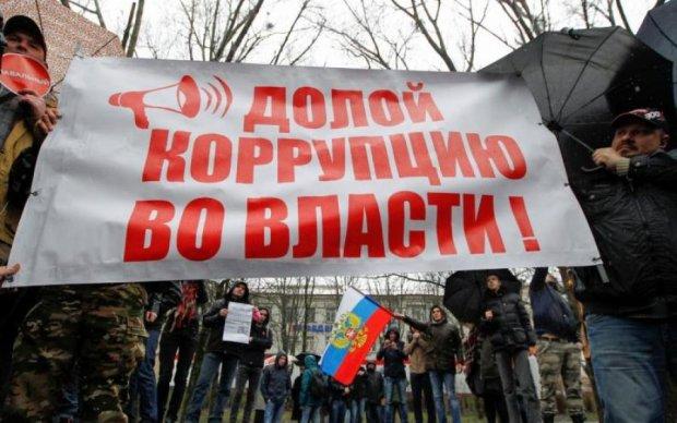 Чем отличаются российские протестующие от украинских