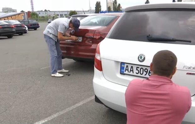 Автономера, фото: кадр з відео