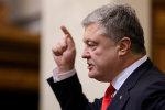Порошенко має намір знищити Донецьку область