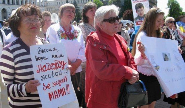 Кияни привітали Савченко з Днем народження