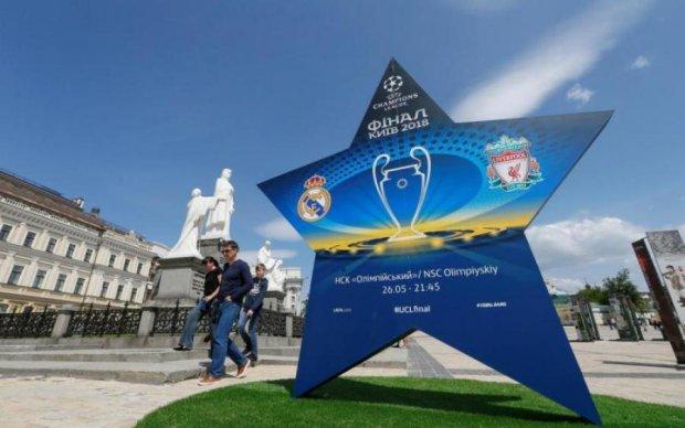 Киев перед финалом ЛЧ встретил иностранцев дерьмом