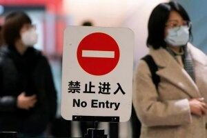 Коронавірус з Китаю, фото 24 канал