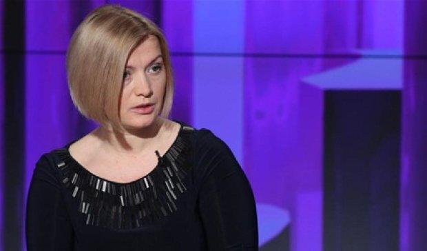 На Донбассе без вести пропали 800 человек - Геращенко