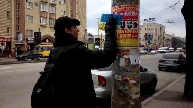 Запорожцы испугались объявление, фото: Это Запорожье