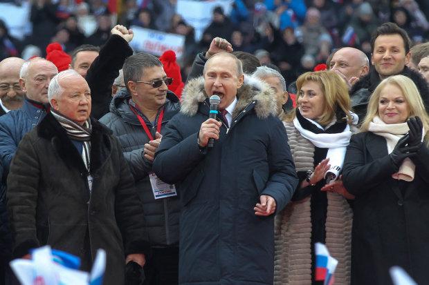 Путін і його фанати
