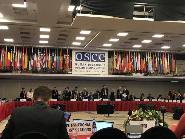 ОБСЄ, фото: detector.media