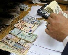 Деньги, Today