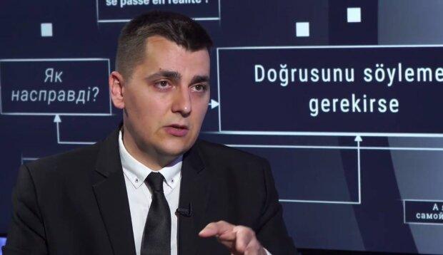 Владислав Скирда