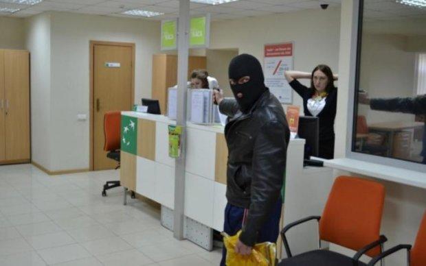 """У Києві відбулося """"пограбування століття"""""""
