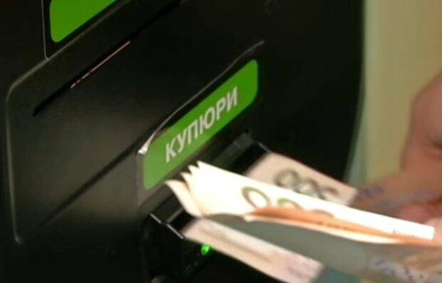 Банкомат, скриншот: YouTube
