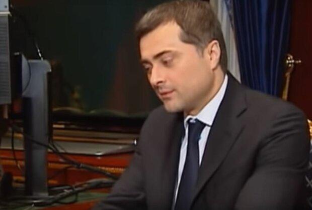 Владислав Сурков, скриншот: YouTube