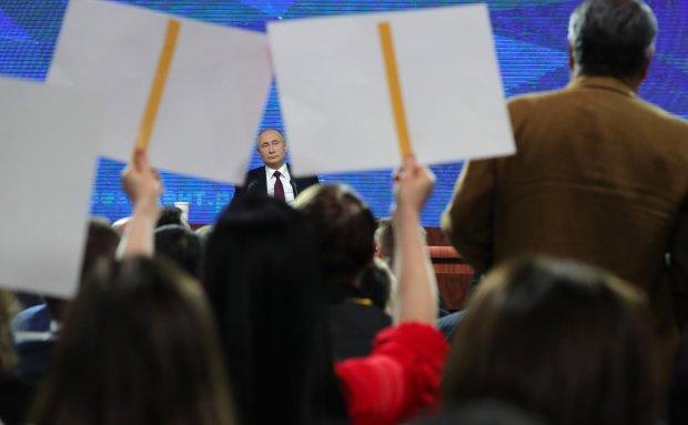 Конференція Путіна в Росії