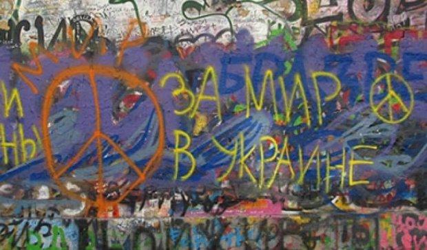 Стіну Цоя у Москві розмалювали антивоєнною символікою