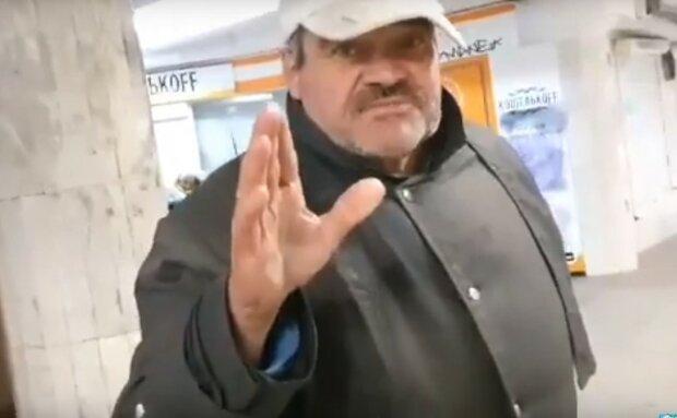 безпритульний, скріншот з відео