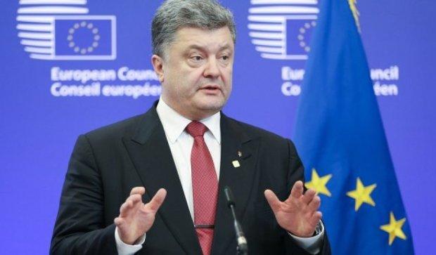 Порошенко сравнил право вето в Совбезе ООН с «лицензией на убийство»