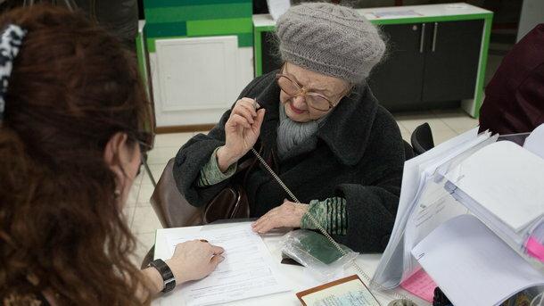 У державному Бюджеті України 2020 затвердили підвищення пенсій